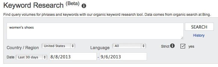 Outils mot clés Bing