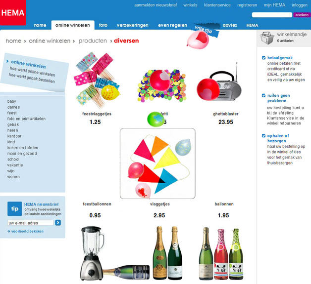 Hema Category Pages