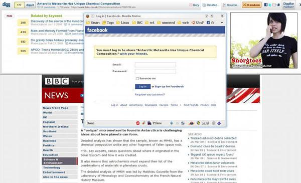 Downlink gay site web